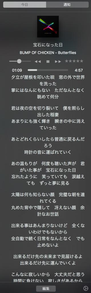 Lyrical2