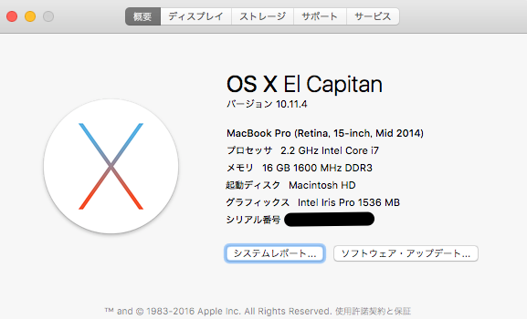 macbookproスペック
