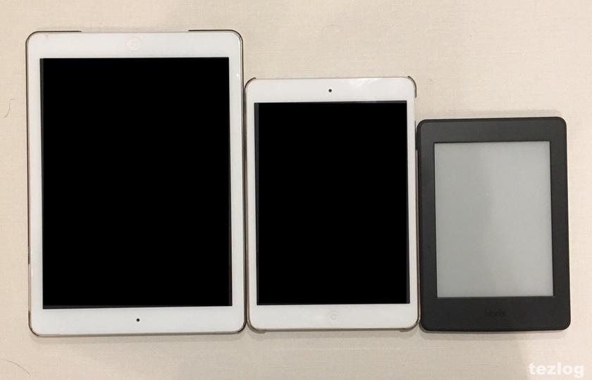 ipad air ・ipad mini3・ kindle paperwhite サイズ比較