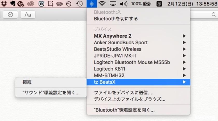 beatsX bluetooth イヤフォン Macと接続