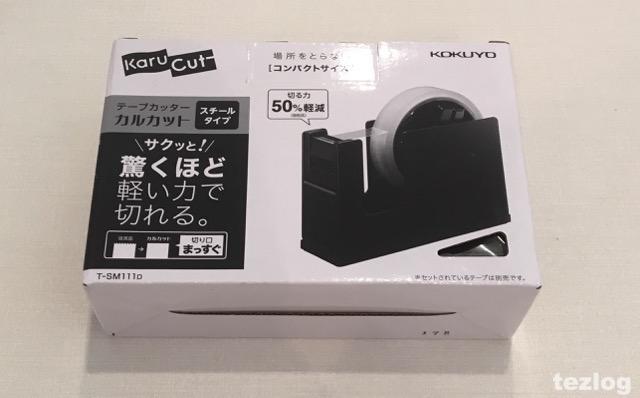 コクヨ テープカッター カルカット スチール 黒 T-SM111D 箱