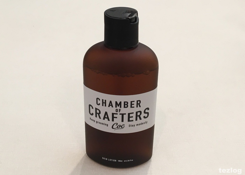 CHAMBER OF CRAFTERS スキンローション