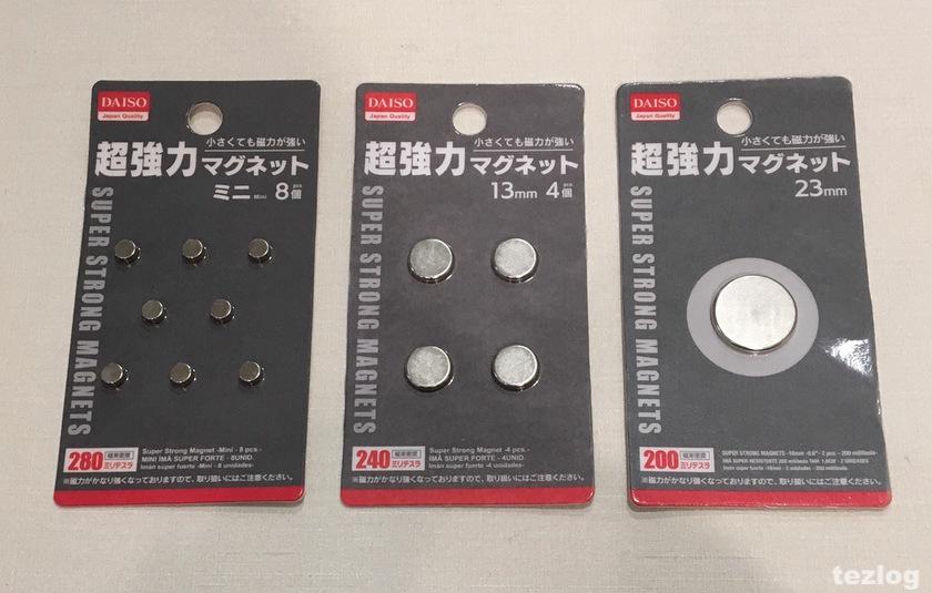 ネオジム磁石 3サイズ 比較