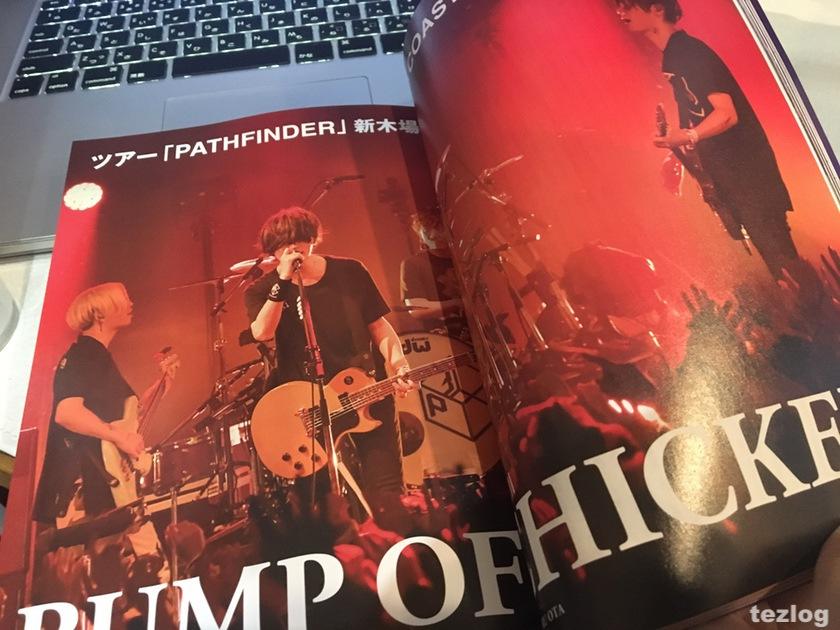 BUMP OF CHICKEN ロッキング・オン・ジャパン