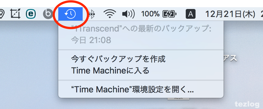 Mac TimeMachine 設定