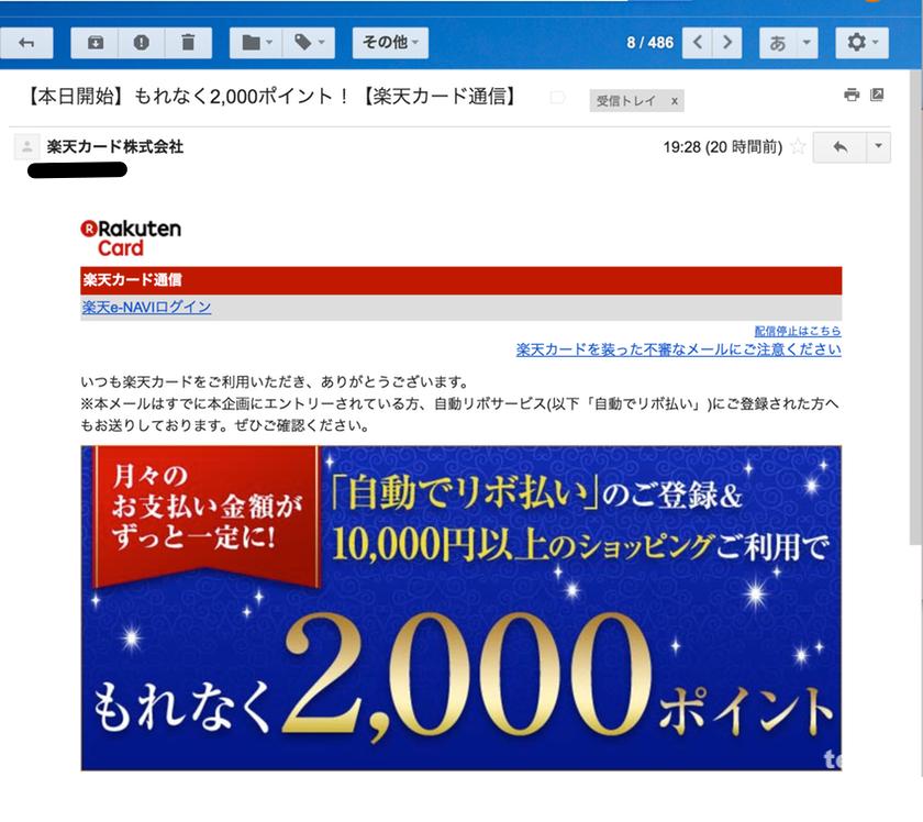 Gmail フィルタ設定方法