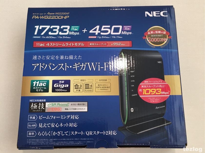 ルーター NEC Aterm PA-WG2200HP
