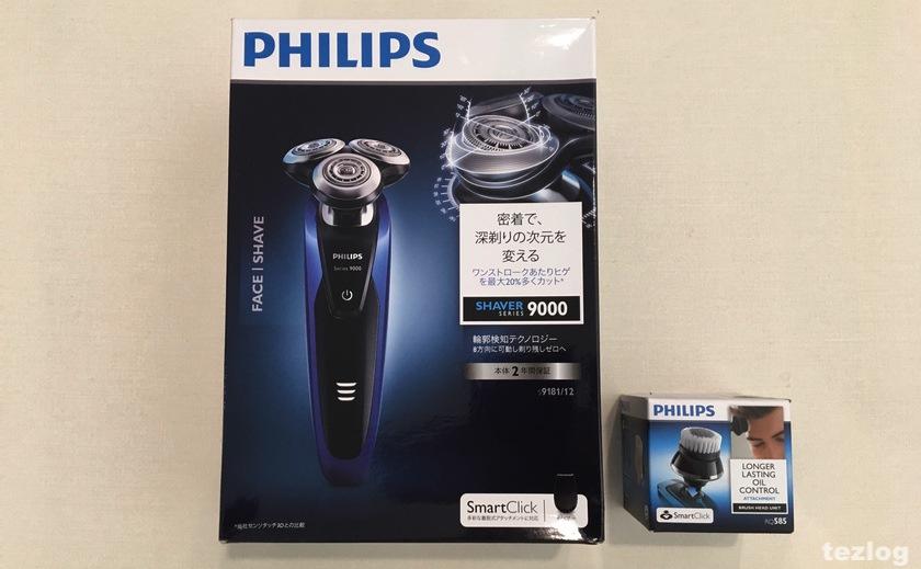 PHILIPS シェーバー 9000シリーズ 9181/12 と洗顔ブラシRQ585/51