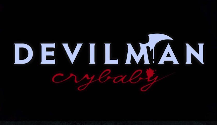 デビルマン crybaby