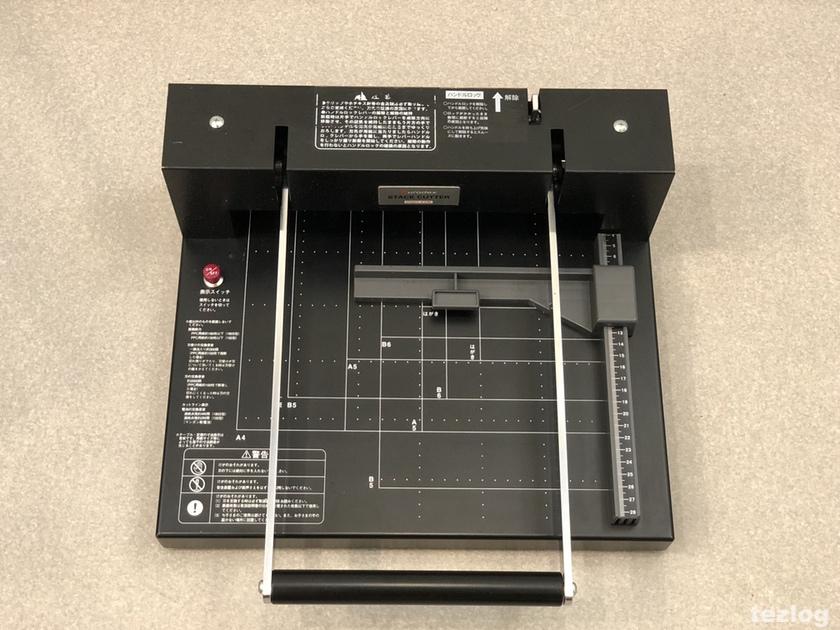 Durodex 200DX 自炊裁断機