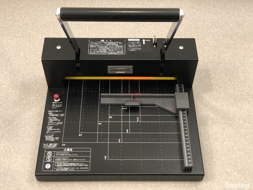 Durodex 200DX 自炊裁断機 LED点灯