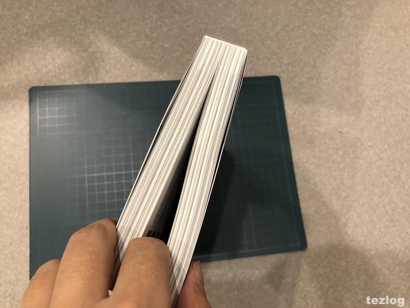 1.8cmを越える書籍を裁断するために分割する方法