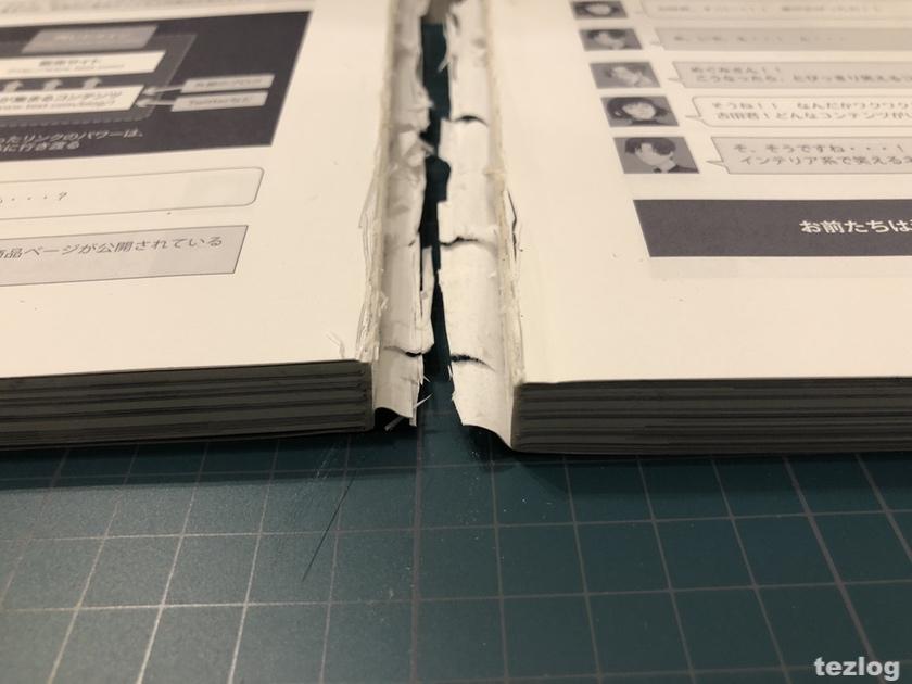 オルファ ロータリーカッターで本を裁断した
