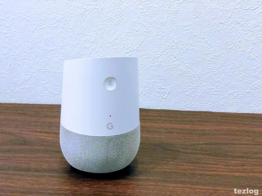 Google Home 本体