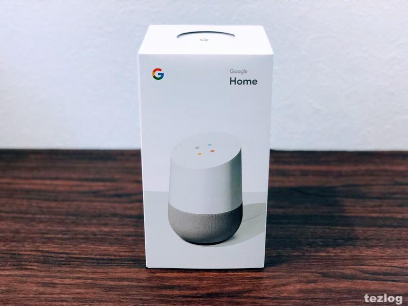 Google Home パッケージ