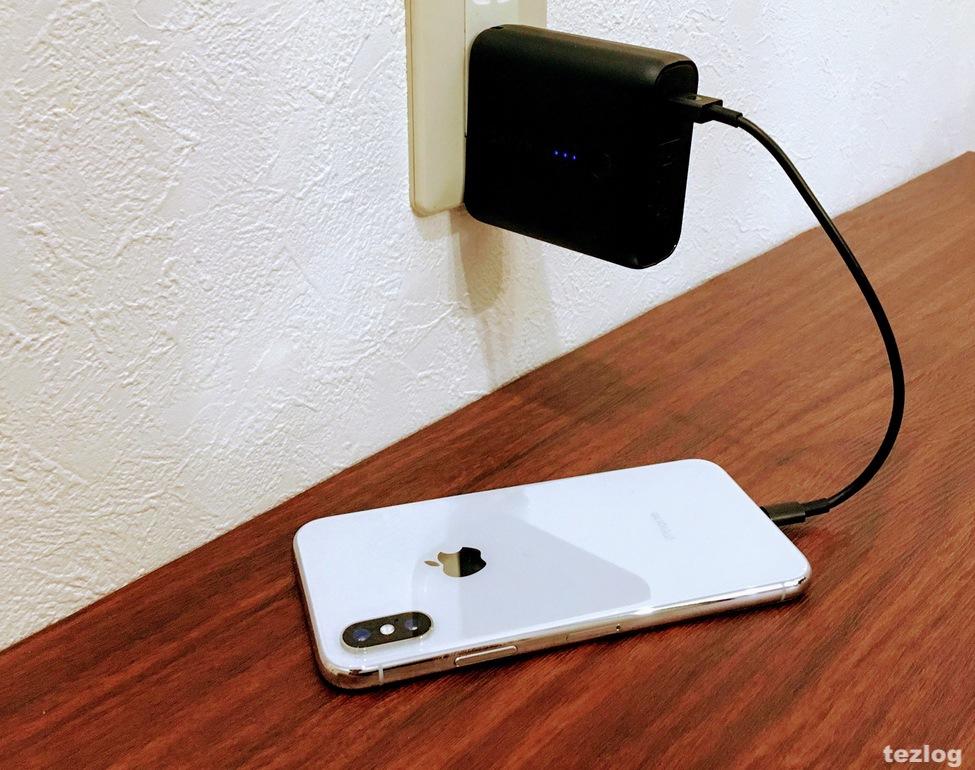Anker PowerCore fusion 5000でiPhoneXをコンセントから充電