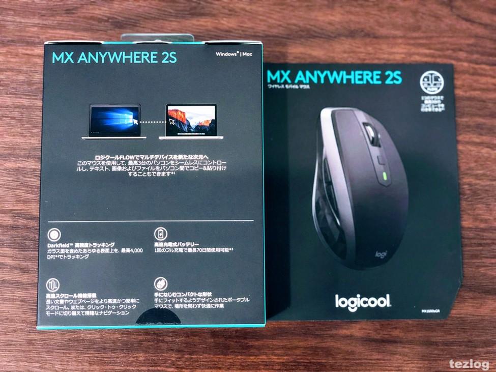 Logicool ワイヤレスモバイルマウス MX ANYWHERE 2Sのパッケージ 裏
