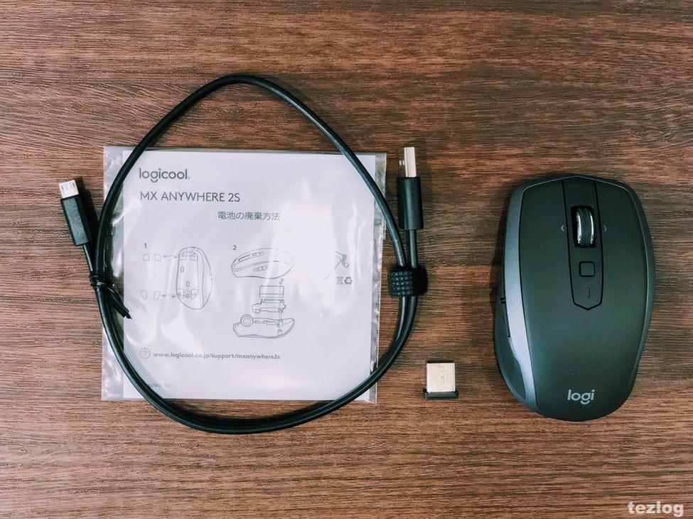 Logicool ワイヤレスモバイルマウス MX ANYWHERE 2Sのパッケージ Logicool ワイヤレスモバイルマウス MX ANYWHERE 2S 本体と付属品一式