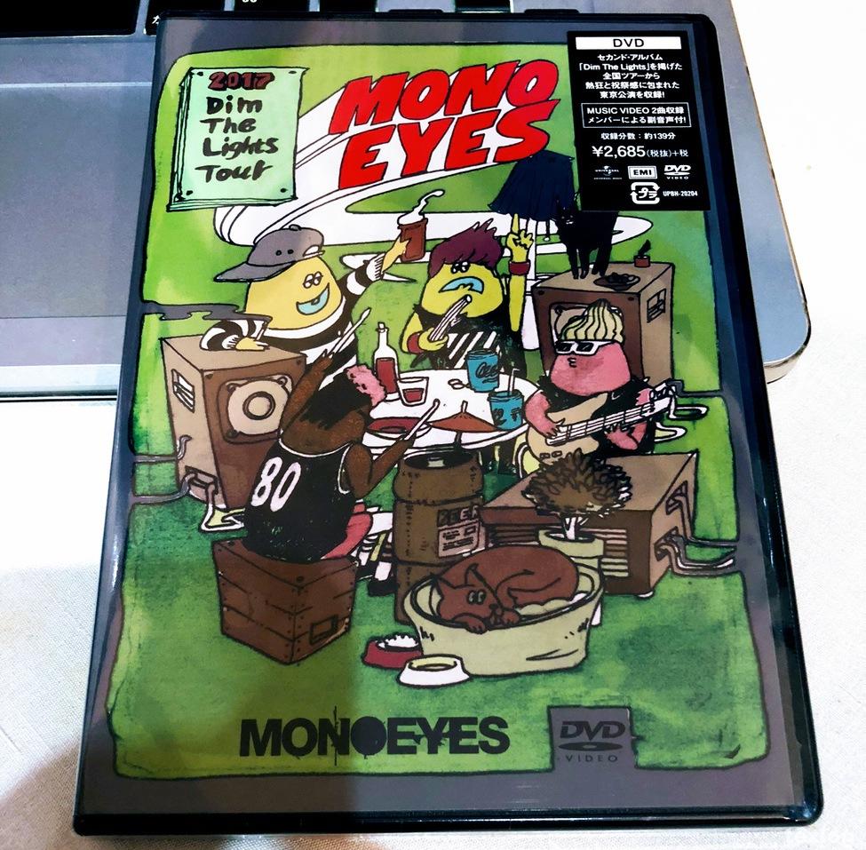 MONOEYES Live DVD Dim the lights