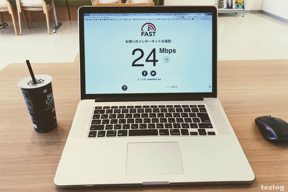 入院中もレンタルWi-Fiルーターで通信量無制限の高速インターネット