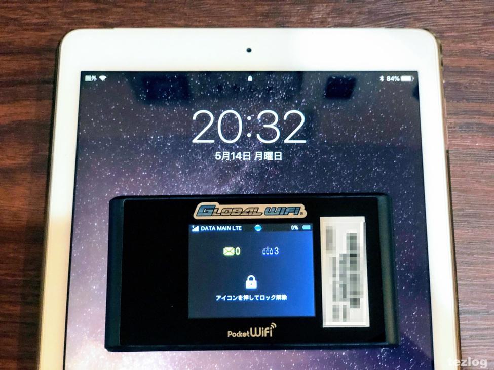 WifiレンタルどっとこむでレンタルしたWi-FiルーターSoftbank 303ZTとiPad Air