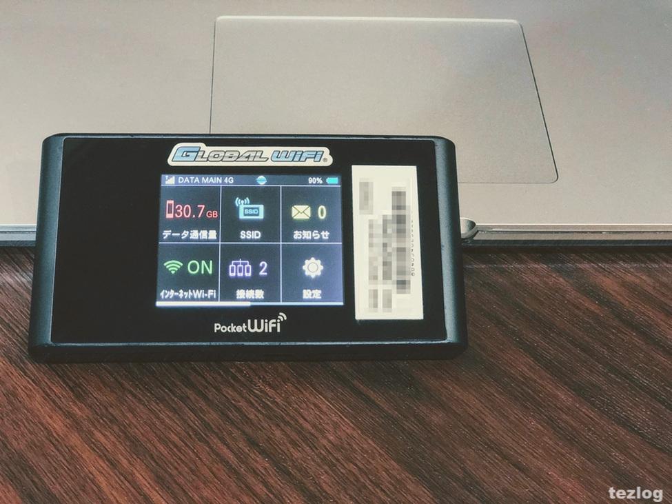 WifiレンタルどっとこむでレンタルしたWi-FiルーターSoftbank 303ZTとMacbook Pro
