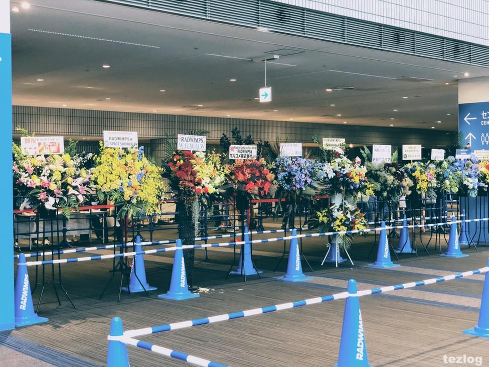 RADWIMPS ツアー 横浜アリーナ 花