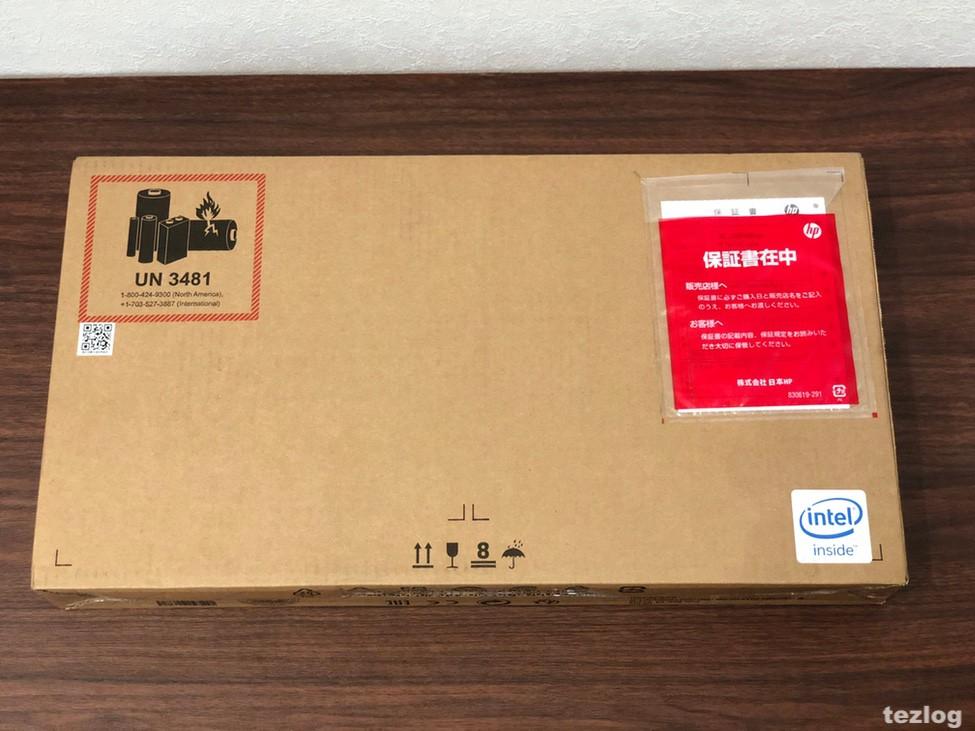 HP ノートPC Pavilion 15 4EL44PA-AACD 箱裏面に保証書が貼り付けられています。