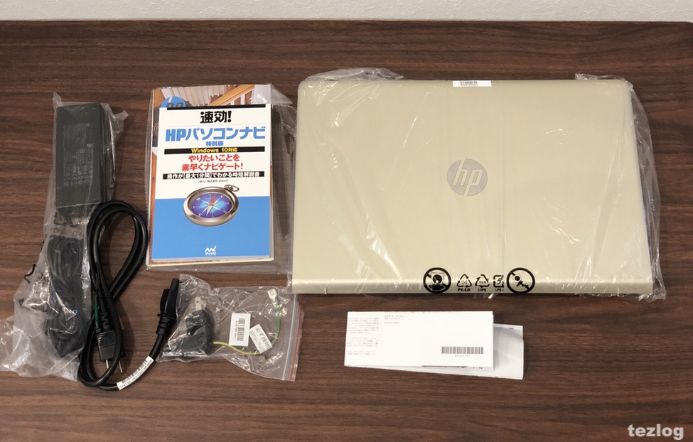 HP ノートPC Pavilion 15 4EL44PA-AACD 本体と同梱品一式