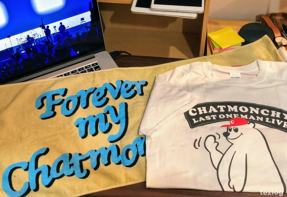 チャットモンチー ラストワンマンライブ 日本武道館で購入したグッズ
