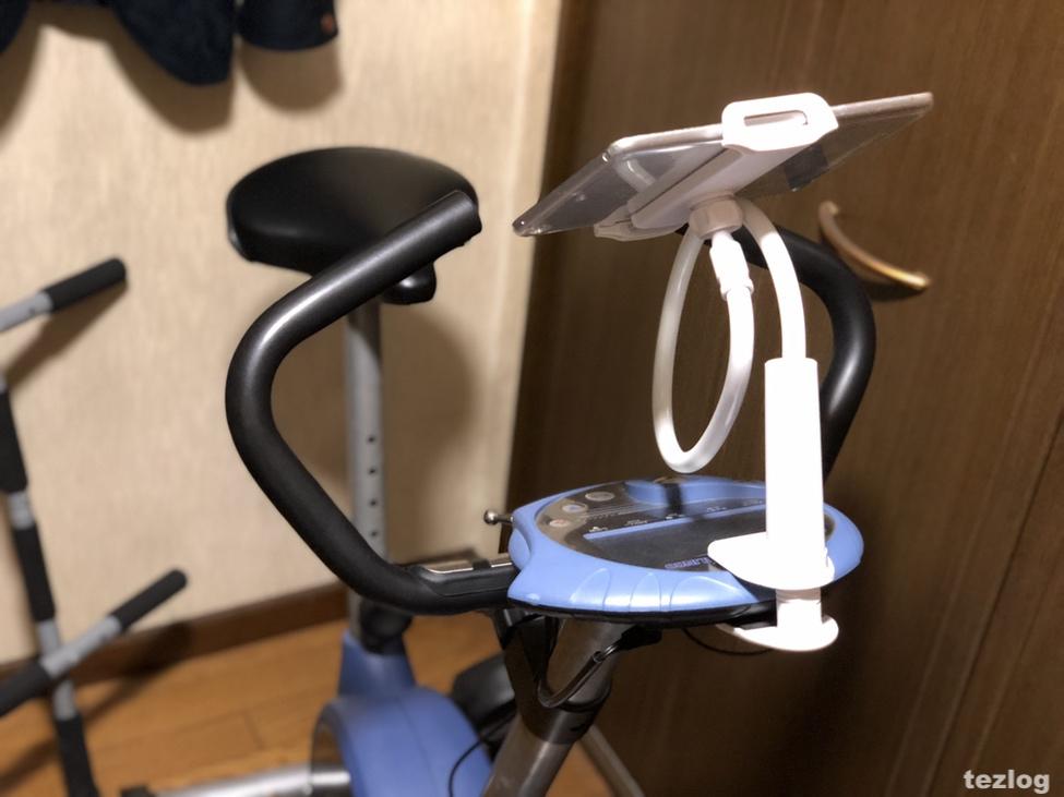 AKEIE iPad フレキシブルアームスタンド エアロバイクに設置しての使用風景