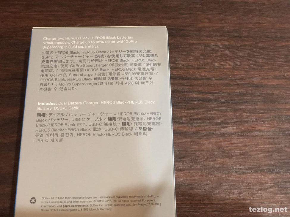 GoPro Hero6用デュアル バッテリー チャージャー AADBD-001-AS パッケージ 説明