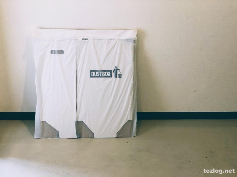 ダンボールゴミ箱 ダストボックス 45リットルゴミ袋対応 組み立て前