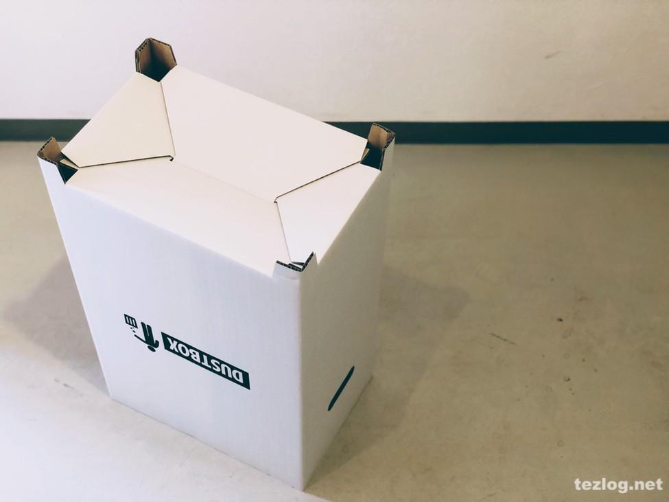 ダンボールゴミ箱 ダストボックス 45リットルゴミ袋対応ゴミ箱 組み立て