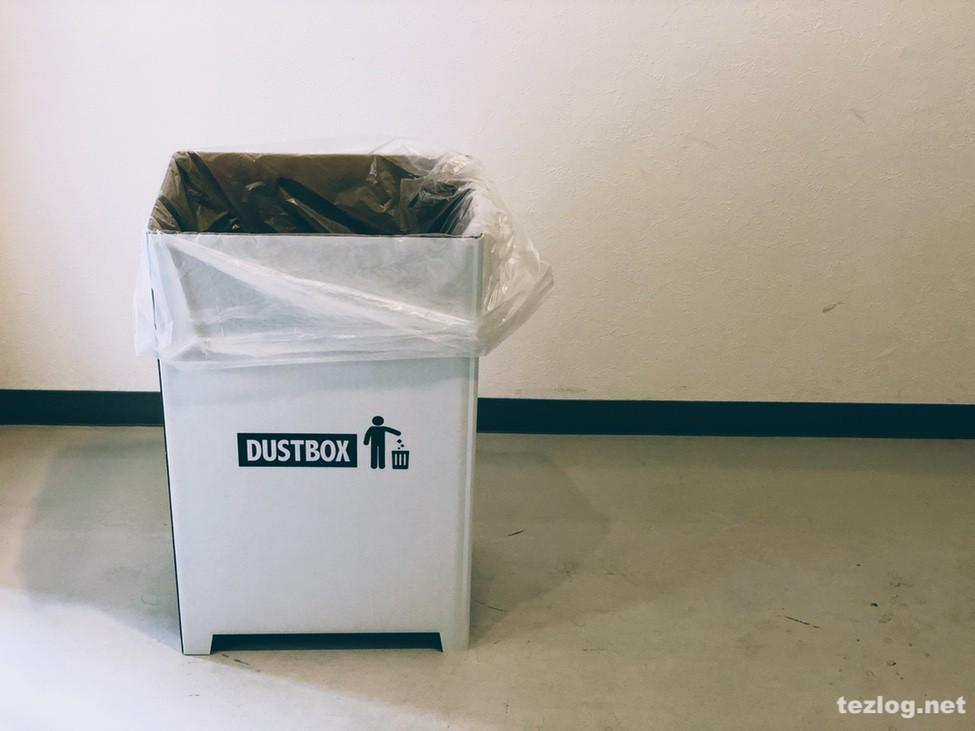 ダンボールゴミ箱 45Lゴミ袋をセット