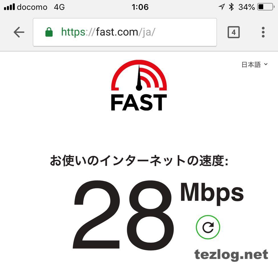 楽天モバイルの平日深夜1時の通信速度 28Mbps