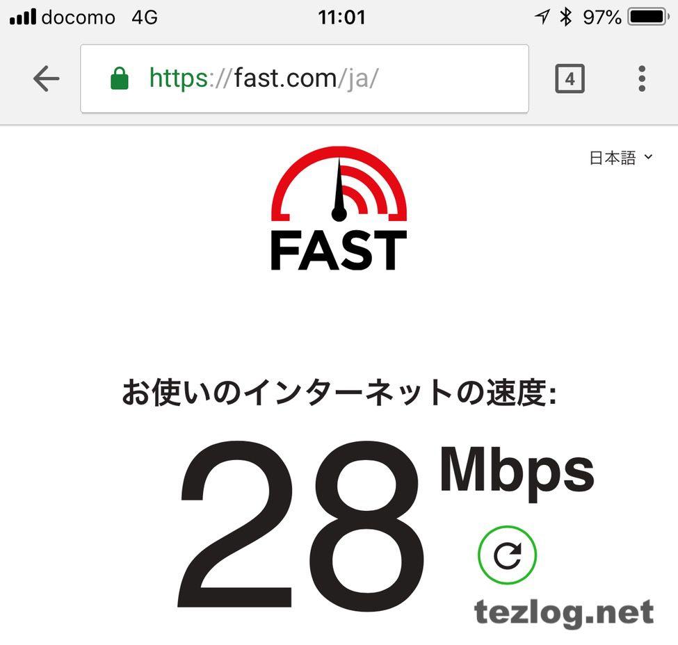 楽天モバイルの平日11時の通信速度 28Mbps