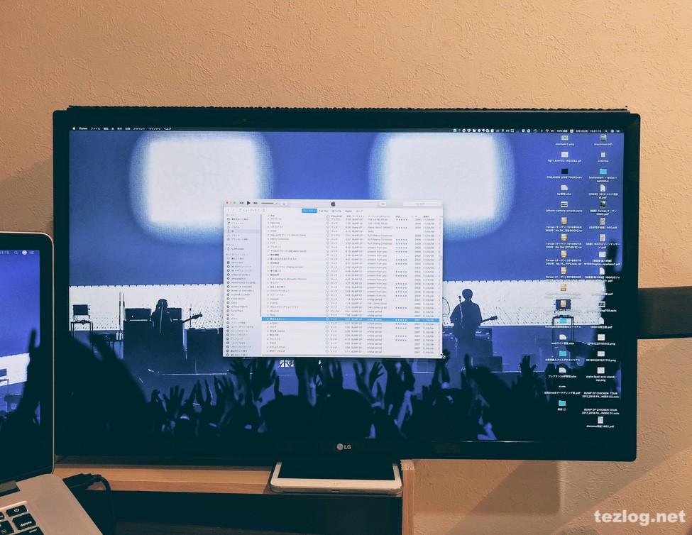 Macアプリ ウインドウの移動・リサイズ Spectable