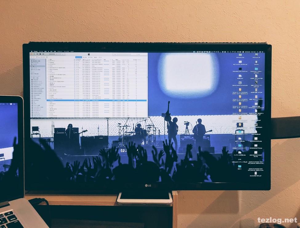 Macアプリ ウインドウの移動・リサイズ Spectableでウインドウを画面1/4サイズでで左上に移動とリサイズ