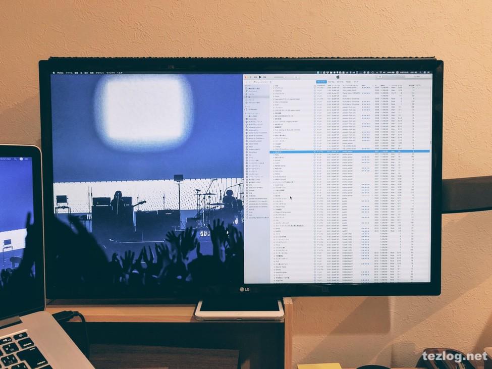 Macアプリ ウインドウの移動・リサイズ Spectableでウインドウを画面1/4サイズで画面右半分に移動とリサイズ