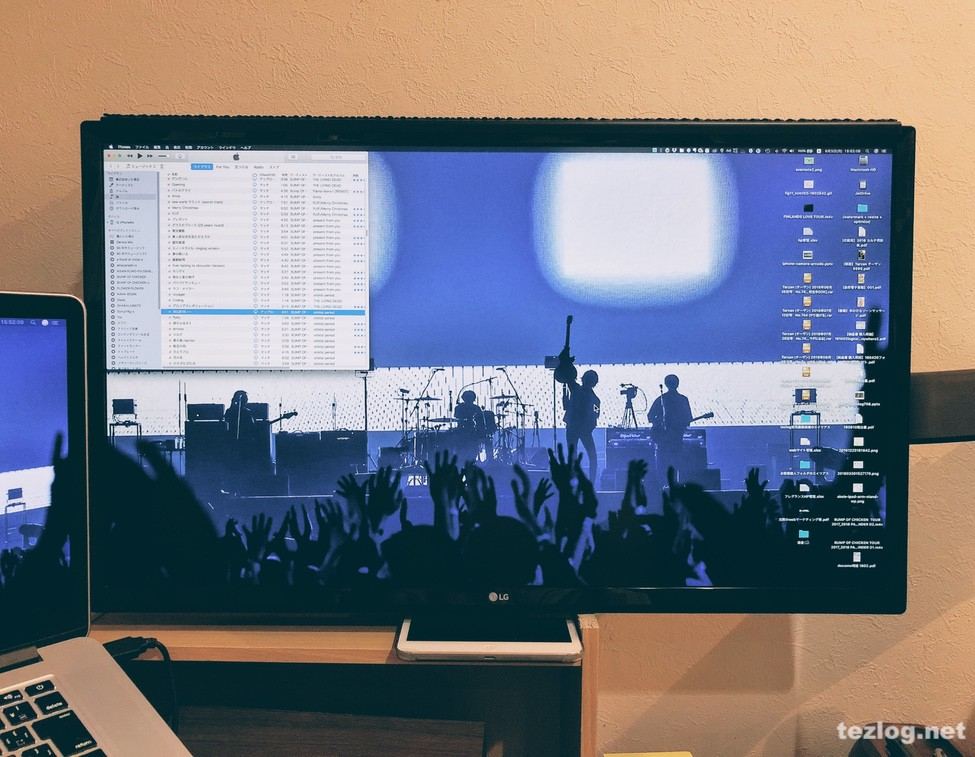 Macアプリ Spectableでウインドウを画面上左1/3サイズに移動とリサイズ