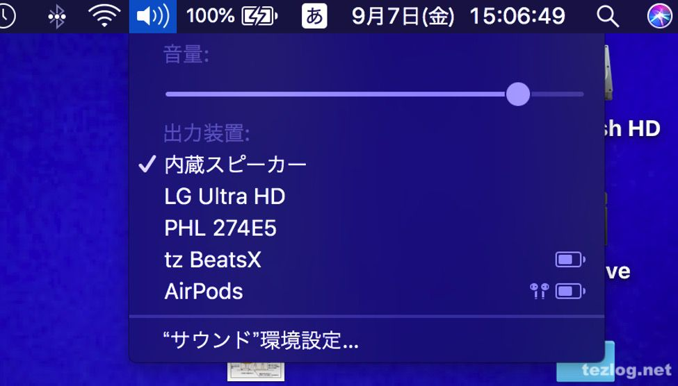 AirPodsをMacと接続する