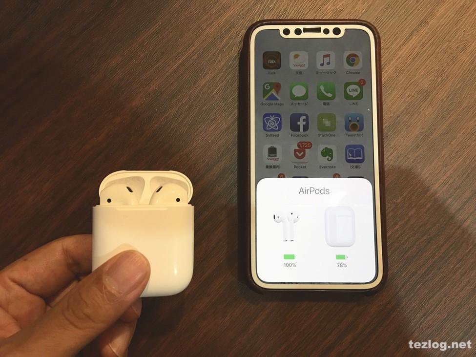 AirPodsをiPhoneXと接続