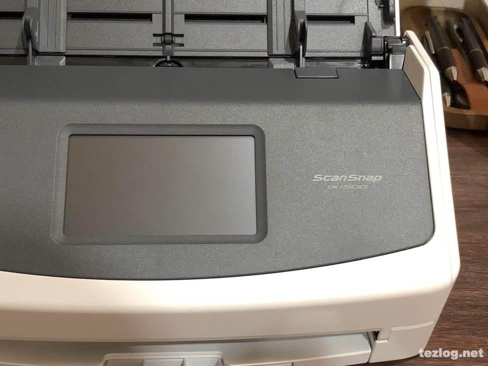 ScanSnap iX1500 液晶タッチパネル