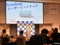 ScanSnap ユーザーミートアップ 会場の雰囲気