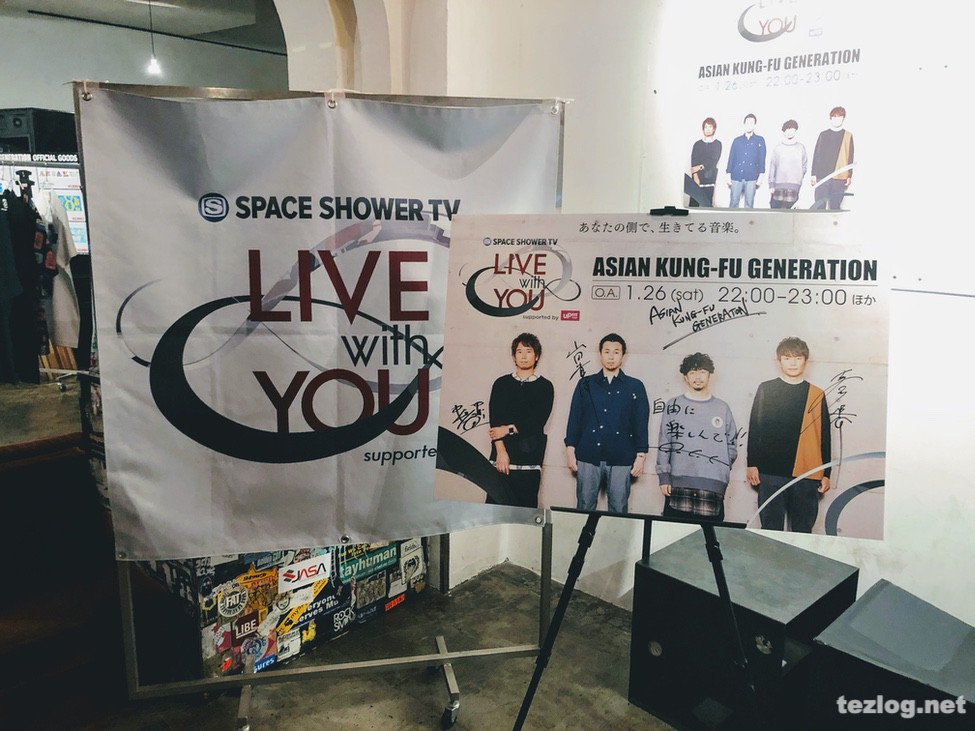 "SPACE SHOWER TV ""LIVE with YOU""Vol.25 ASIAN KUNG-FU GENERATION supported by uP!! 2018年11月27日 恵比寿LIQUIDROOM"