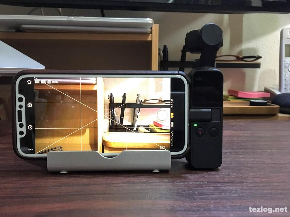 Osmo Pocket とiPhone Xを接続