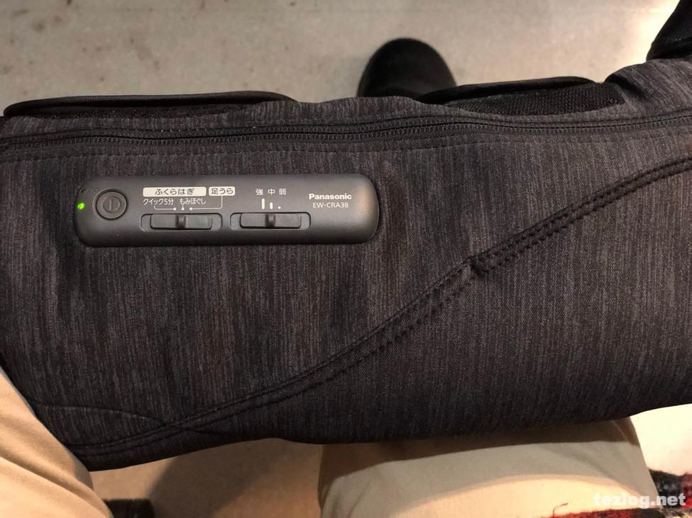 パナソニック エアーマッサージャー レッグリフレ コードレス EW-RA38-K 操作盤