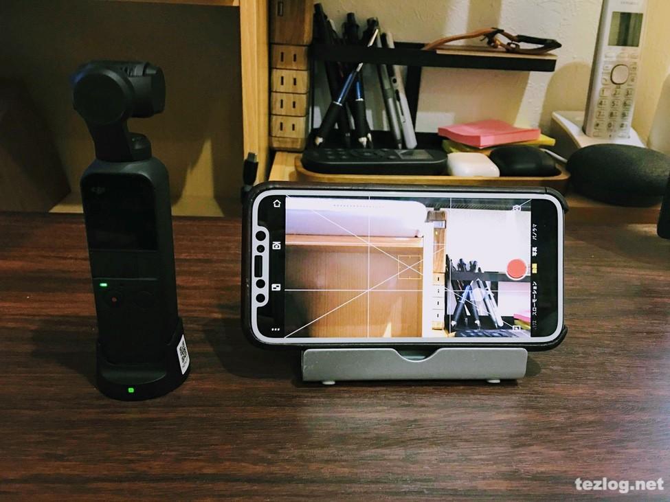 OsmoPocket ワイヤレスモジュールを使用してアプリDJI Mimoで無線で操作