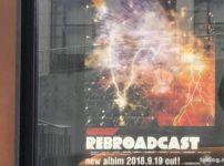 the pillows REBROADCAST TOUR 赤坂BLITS 2019年1月20日